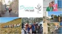 Μποέμισσα Ερμούπολη μας μάγεψες και πάλι - Οι εντυπώσεις μας από το Syros City Trail 2017!