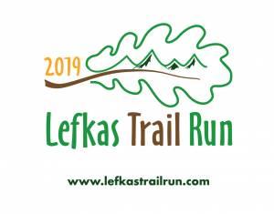 Όλες οι λεπτομέρειες του Lefkas Trail Run 2019
